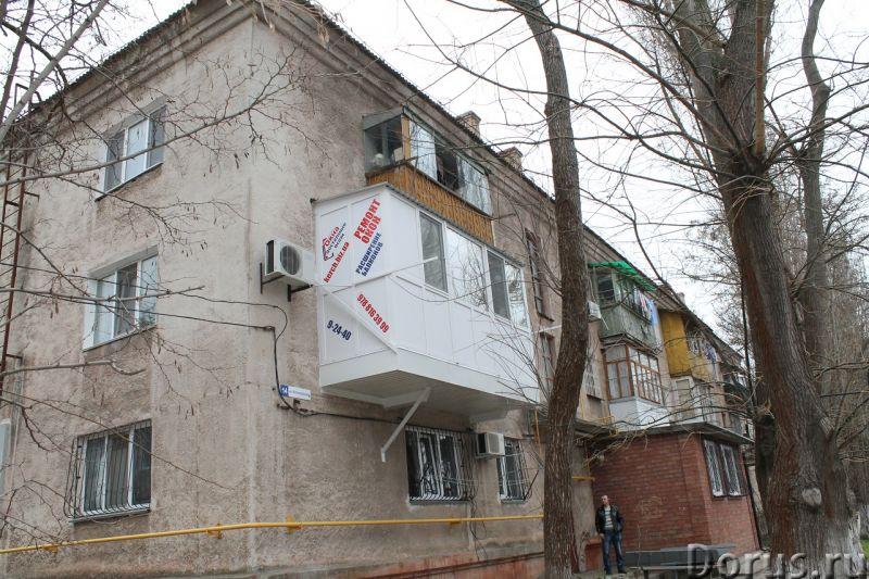 Расширение балконов под ключ (отделка, обшивка, пол, потолок) в Керчи - Строительные услуги - Расшир..., фото 2