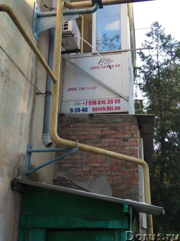 Расширение балконов под ключ (отделка, обшивка, пол, потолок) в Керчи - Строительные услуги - Расшир..., фото 4