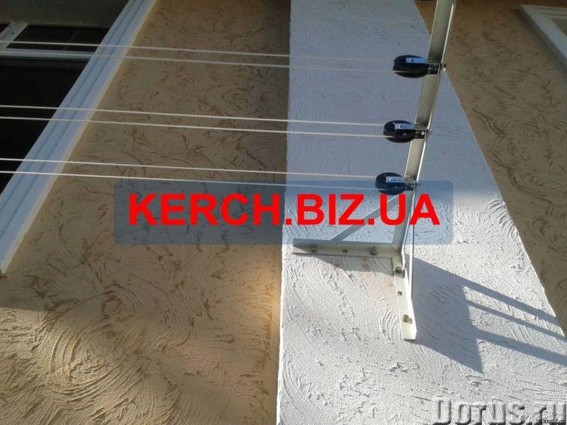 Установка бельевых кронштейнов (сушилок) для белья Керчь - Строительные услуги - Изготовление и уста..., фото 2