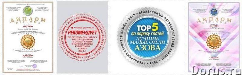Крым отдых цены все включено база отдыха в Керчи Курортное - Аренда недвижимости на курортах - Лагун..., фото 6